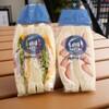 【神戸サンド】コイプレに新店!ふわっふわのパンで作るサンドイッチ(西区己斐本町)
