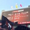 2017J1第2節 vsセレッソ大阪(H)