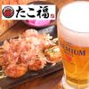 【オススメ5店】所沢(埼玉)にあるお酒が人気のお店