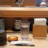 「やざえもん」(イオン名護店)で「小丼セット」(うなぎ丼/山芋・めかぶ・納豆・とびっこ丼/赤だしー>あら汁) 1,047(820+150+税)円