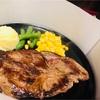 ガッツリ☆肉汁まで味わうステーキランチ♪