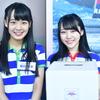 【2018/07/24】STU48出張公演夜@ NGT48劇場【セトリ/感想レポ/メンバー】