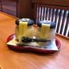 東茶屋街で名物のプリンを食べて一息。甘さ控えめですごく美味い!【金澤ぷりん本舗(金沢・東茶屋街)】