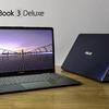 【比較】「ZenBook 3 Deluxe」MacBook Proとの圧倒的なコスパの差