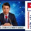 ラジオ「ナインティナイン岡村隆史のオールナイトニッポン」ネタバレあり感想解説と評価 こじらせ中年の危機が顕在化した瞬間