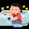 食器用洗剤でお風呂や浴槽を洗ってみたら、意外なことがわかった