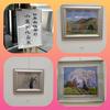 日本画展に出品