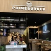スマッシュバーガーが食べられるPrime Burger Sukhumvit@アソーク・プロンポン