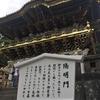 知人がタイ人♀を日本に呼んだので面白そうだから見に行ったら、、、、、、、やはり最低なタイ人が見えた。