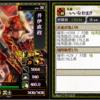 カードメモ:2187  井伊直政  戦国ixa