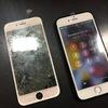 -宮之阪 星ヶ丘-iPhoneやスマホの修理はビオルネ(イオン)枚方2Fの当店まで