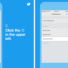 Twitter、キーワードミュートがタイムラインでも利用可能に。通報プロセスを変更し、アルゴリズム化も。