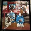琴平町立歴史資料館~歌舞伎役者のサインと中村勘三郎「三茄子」~