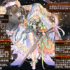 A:隊商長ディエーラ 第二覚醒【キャラバンマスター】