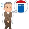 【花粉症のお薬で尿が出ない!】