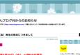 muragon用改造スキンCSS配布~さわやかブルーローズ~