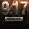 【WOT】 9.17 アップデート変更点 まとめ 追記あり