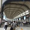 品川駅港南口の変貌