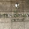 【宿泊記】ホテル インターコンチネンタル 東京ベイ ①