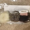 MIknits キット到着