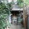 金山彦神社(調布市/下石原)の御朱印と見どころ