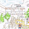 【第1章】名古屋ウィメンズ2018★レースレポ