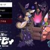 花火×ケモノアクション『魔法使いハナビィ』の紹介コラムがALIENWARE ZONEで公開!