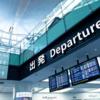 羽田空港アクセス!東京モノレールと京急線どっちがいい??