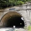 鈴鹿隧道 (2021. 5. 25.)