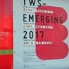 TWS-Emerging 2017@トーキョーワンダーサイト本郷 2017年7月9日(日)