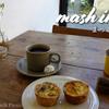 井の頭公園の近くのカフェ / mash iro(まっしろ) / Cafe in Kichijoji