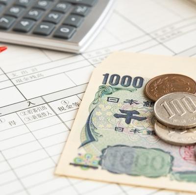 年収360万円だといくら引かれる?いまさら聞けない「所得税」と「住民税」の仕組み