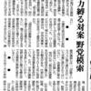 ゴ^-千道場+シンカリオン