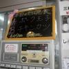 「伊差川食堂」で「ゆしどうふ」 630円 #LocalGuides