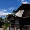 【渉成園】これぞ京都 静かな庭園を独り占め 京都駅周辺観光 渉成園(しょうせいえん)