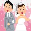 結婚・恋愛の悩み相談(男性芸能人編)
