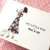 8月のMy Little Boxが届きました!