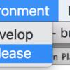 Unityのエディタ拡張を利用して開発環境の切り替えを行う