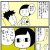 コンビニでのちょこちょこ買い防止!