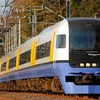 成田・鹿島線