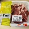 初めて見た!お肉のBuy 1 Get 1 Free@グルメマーケット, バンコク