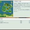 A列車で行こう はじまる観光計画 プレイ日記その9「神様のいる島」攻略