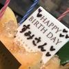 \ HAPPY BIRTHDAY SUMI! /