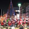 淵野辺駅のイルミネーションの点灯式、11月22日(金)開催!