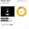 BTS「FAKE LOVE」、チャート構成比の違和感を考える