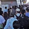 横田基地日米友好祭2015で日焼けりまくりで顔がヒリヒリ