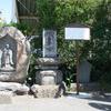 湯沢のお地蔵さま(群馬県高崎市)