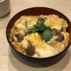 伊勢 - 鶏もつ煮親子丼
