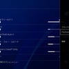 """PS4のエラーコード、""""NP-36006-5""""について"""