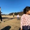 公園は楽しい(*´▽`*)!!!!
